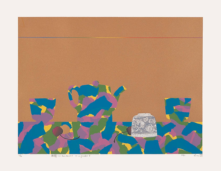 Rendez Vous In A Garden II, 1991,  Silkscreen & Collagraph