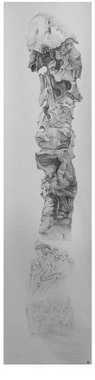 Taihu Series - Fall, 2017, Water Ink