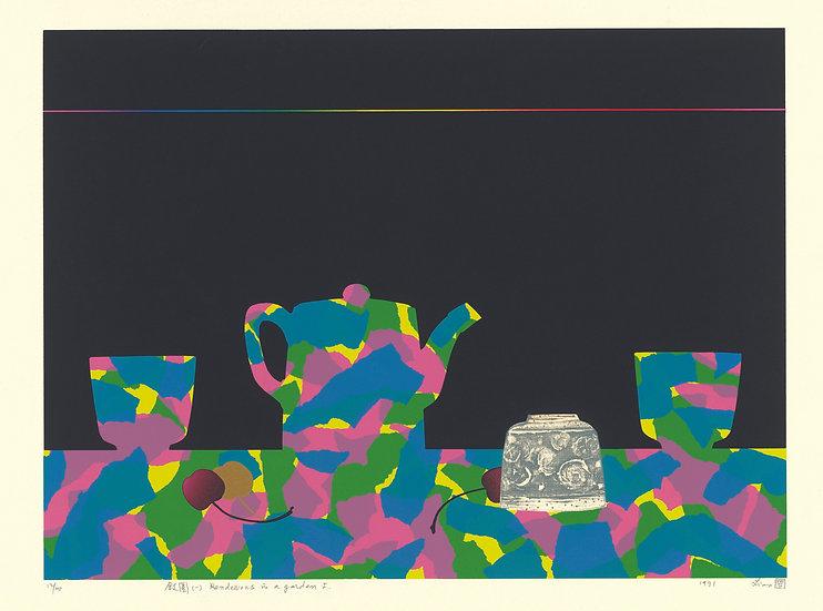 Rendez Vous In A Garden I, 1991,  Silkscreen & Collagraph