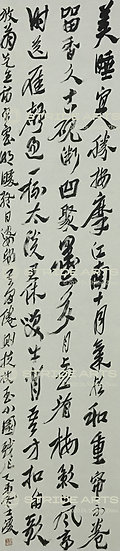 The Quiet of The Study 陆游诗