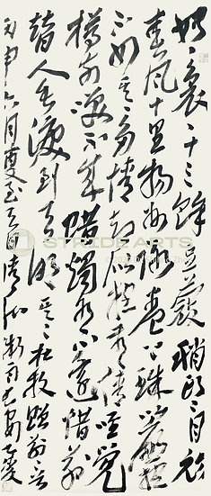 On Parting(Two Poems) 赠别二首 [唐]杜牧, 2019, Ink on Paper