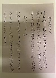 kouyagire3.jpg