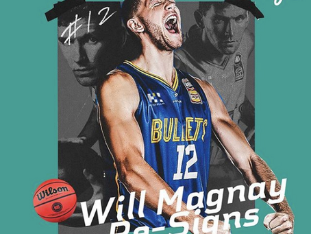 Will Magnay Resigns with the Bullets