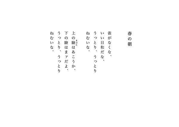 13春の朝.jpg