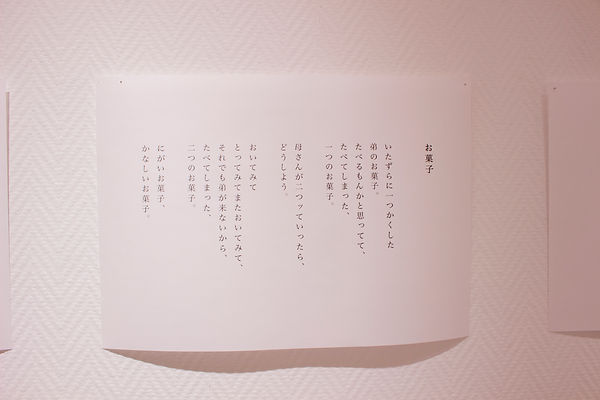 IMG_3572.jpg