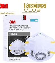 3M 8210CN (40 Masks Min Order)