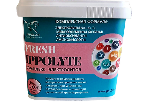 Электролит FRESH - комплекс электролитов с антиоксидантами