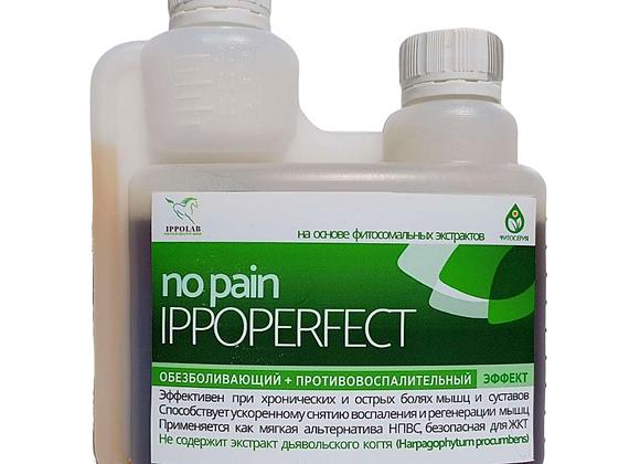 """""""NO PAIN"""" - для снятия воспалений и отеков и уменьшения болей в суставах."""
