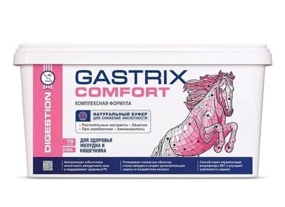 GASTRIX COMFORT- для лошадей с проблемами желудочно-кишечного тракта