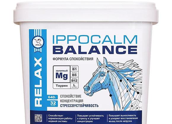 IPPOCALM balance- MG-3+B complex+ L-Tryptophan +экстракты