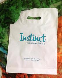 упаковка для магазина нижнег обелья instinct