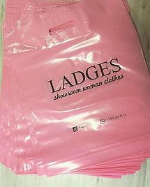 ПВД пакет розовый для бутика lagdes