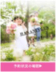 ■7月はART HANANINGEN♪  7月のHANANINGEN NAGOYAは開催致します。  【Flower Artist:NAGATA】 フランスで修行した確かな技術で、特別な時間を演出致します。  ーーーーーーーーーーーーーーーーーーーーーーーーーーーー  ■ART HANANINGEN + フルメイク  25,000⇒20,000  ■HANANINGEN + フルメイク  15,000⇒12,000  ーーーーーーーーーーーーーーーーーーーーーーーーーーーー  7月は特にヒマワリ以外のお花でもOKです!  ご予約は先着で埋まってしまうのでお早目に(^^)