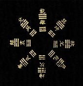 Armonia dei luoghi alessandro arnaldo pardini  feng shui filosofia medicina religione orientale nel I KING Trgrammi antichi.png