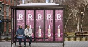three olives vodka rose commercial thumbnail rosevelt island