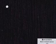 Венге темный тангенс.jpg
