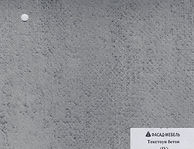 Текстоун бетон.jpg