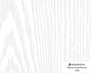 Ясень натур белый.jpg
