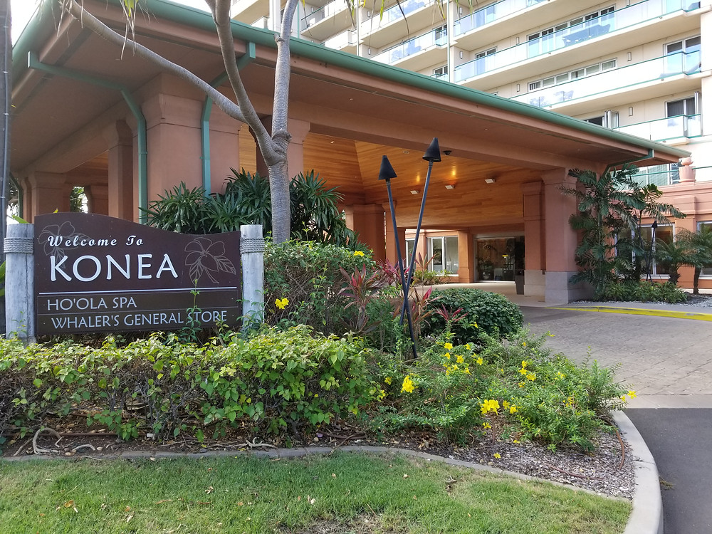 Konea Entrance at Honua Kai