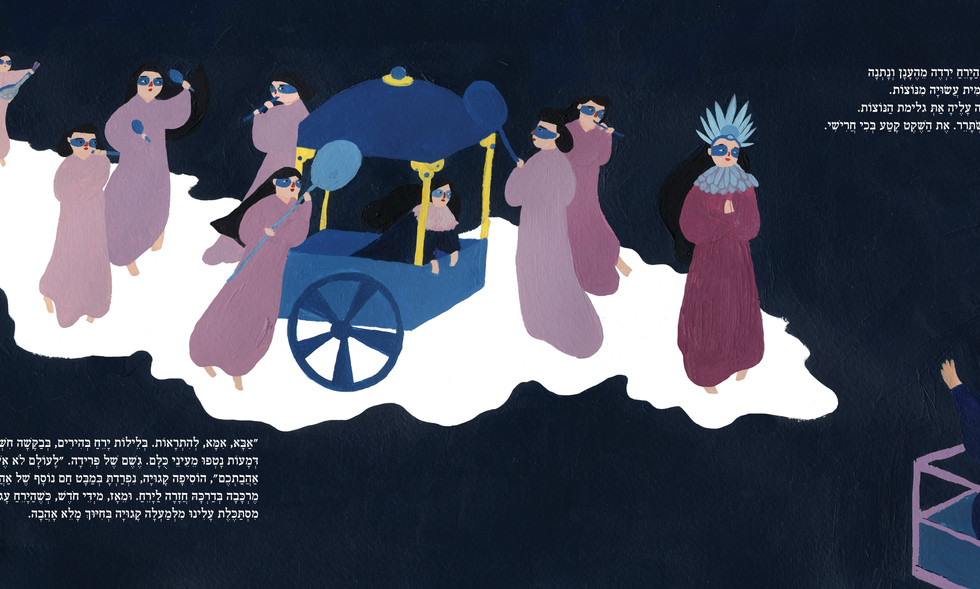 נסיכת הירח13-2.jpg