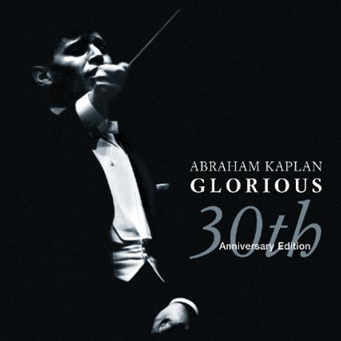 Glorious (CD) - 30th Anniversary Edition - Jewel Case
