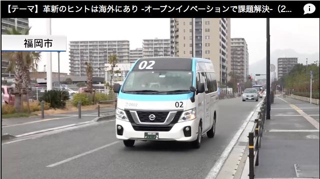 20/02/07 のるーと説明動画公開