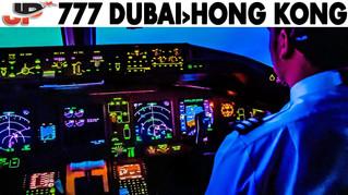 Piloting BOEING 777 Dubai to Hong Kong