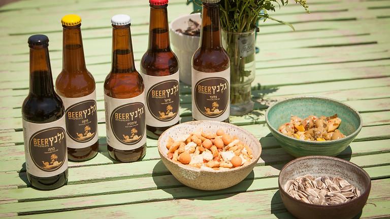 סדנת בירה – בירה גלנץ