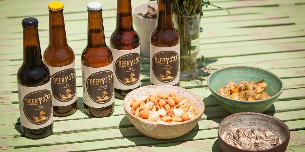 סדנת טעימות - בירה גלנץ הירוחמית