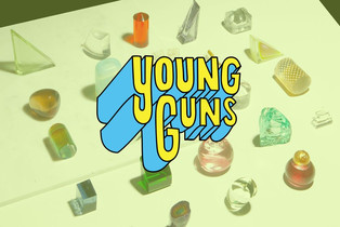 Curbed Young Guns 2015