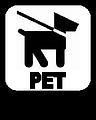 Stanah House Caravan Park Pet Friendly