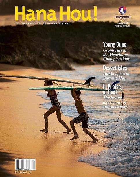 NS Menehune Surf Championships