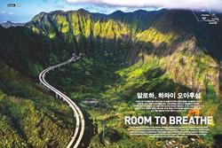 Room to Breathe: O'ahu Escapes