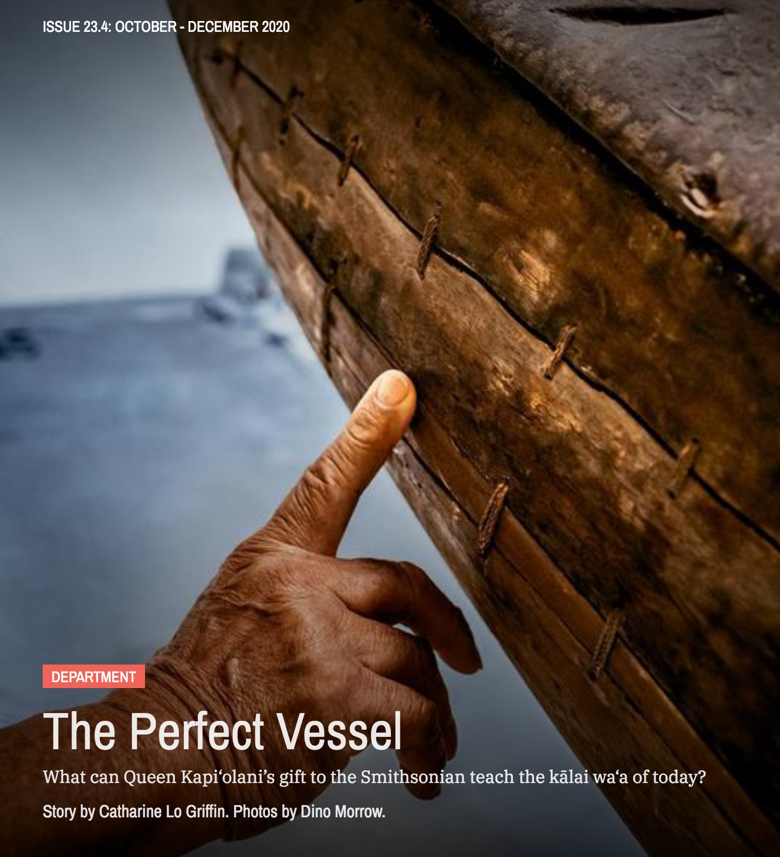 The Perfect Vessel