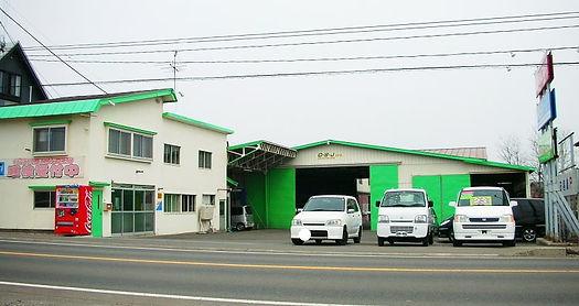 CSJ 工場の画像です。
