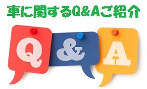 QQ&A.png