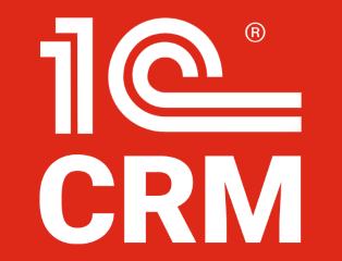 Внедрение CRM системы от 1С