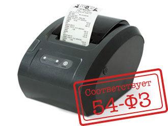 Фискальный регистратор Viki Print 57 Plus с фискальным накопителем 36 мес.