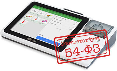Онлайн-касса Viki Mini с фискальным накопителем 36 мес.