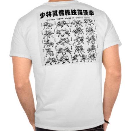 T-shirt Kung-Fu Shaolin