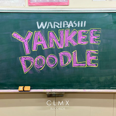 Yankee-Doodle-JKT-1.jpg