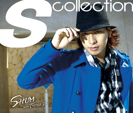 S collection.jpg
