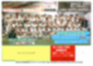WB2020ポスターver.A[SNS公開版].jpg