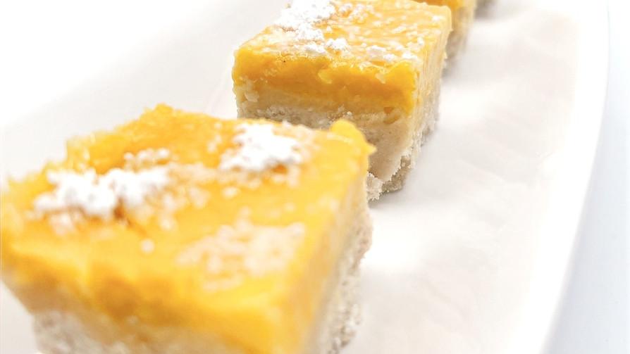 Lemon Bars (Gluten Free)
