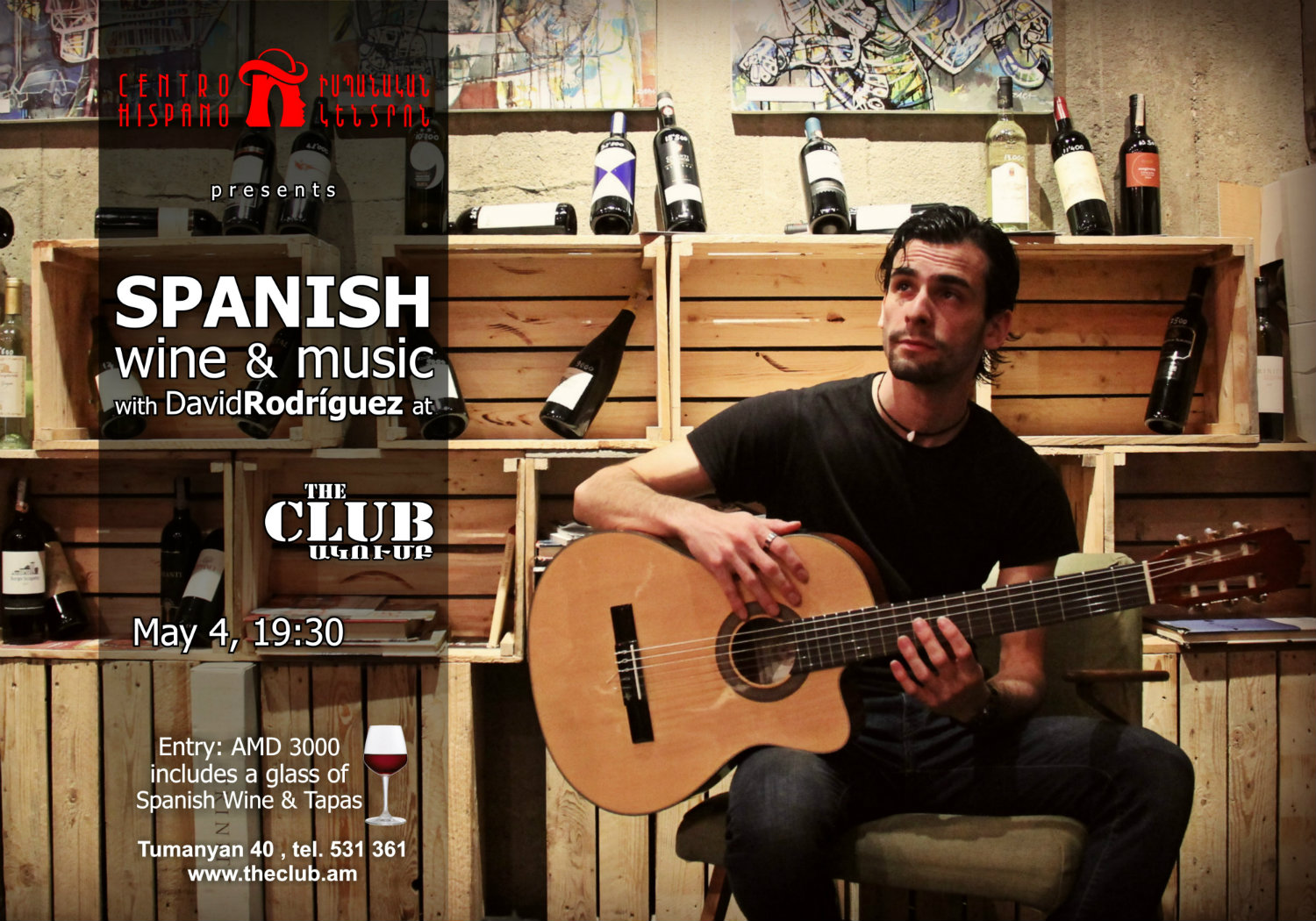 Spanish Wine & Music