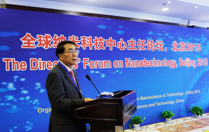 Ahmed Busnaina invited to Directors' Forum for Nanotechnology in Beijing