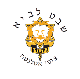 Tzofim Logo.png