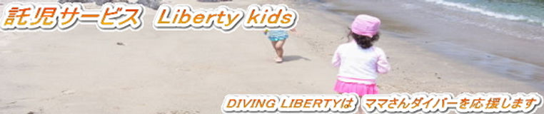 LibertyKids