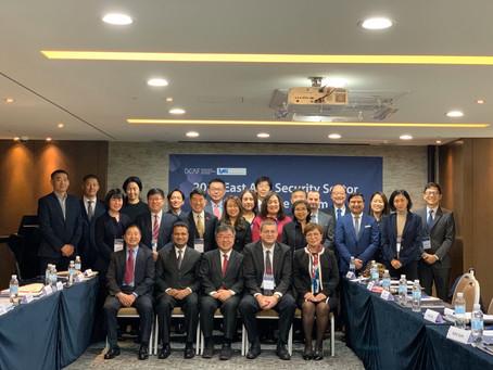 East Asia SSG Forum