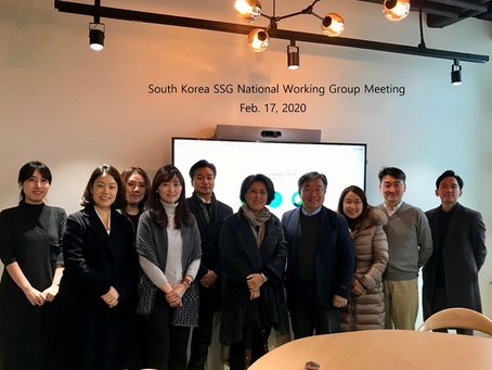 Second NWG Meeting in South Korea